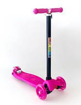 Самокат MICMAX 036 рожевий