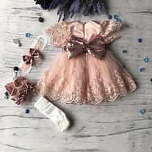 Пышные нарядные платья, наборы на кристины