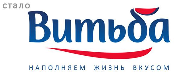 Белорусские сухие завтраки Витьба