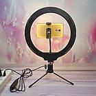 Кільцева лампа Ring Light 26 см+Міні штатив. Кільцева селфи-лампа 26 см на штативі, фото 7