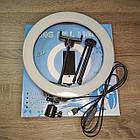 Кільцева лампа Ring Light 26 см+Міні штатив. Кільцева селфи-лампа 26 см на штативі, фото 10