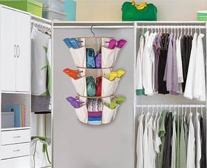 Подвесной органайзер-вертушка для хранения обуви, одежды, сумок. Цвет бежевый.