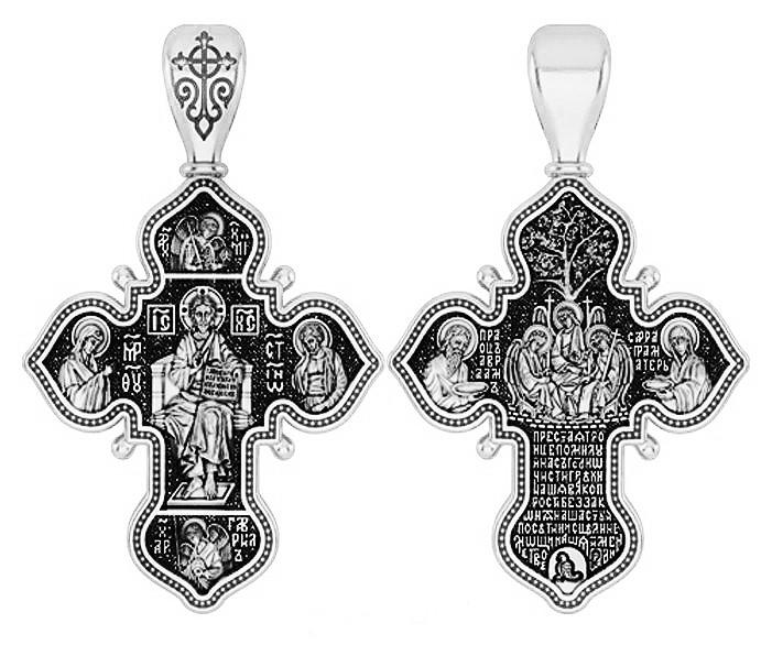 Крест серебряный православный «Святая Троица» 8951