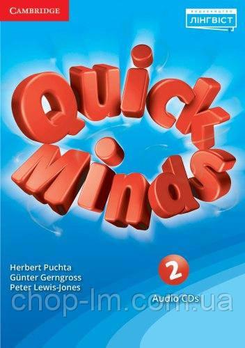 Аудирование курса Quick Minds 2 Audio CDs НУШ (Ukrainian edition) / Английский язык 2 класс / Cambridge