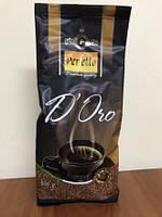 Кофе Perfetto D`Oro 500 г Растворимый