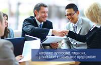 Поиск деловых партнёров в Европе