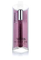 Женский Мини парфюм Chanel Chance Tender (Шанель Шанс Тендер) 20 мл