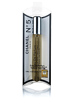 Женский Мини парфюм Chanel № 5 (Шанель № 5) 20 мл