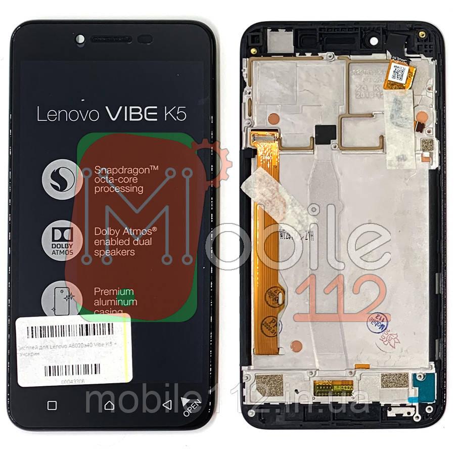 Экран (дисплей) Lenovo A6020a40 Vibe K5 + тачскрин черный с передней панелью оригинал 100%