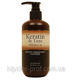Восстанавливающий шампунь с кератином Keratin De Luxe Premium Enrichment Shampoo 300 мл