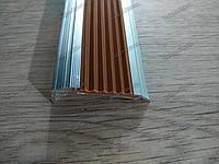 Противоскользящий алюминиевый профиль на ступени угловой с резиновой вставкой коричневого цвета
