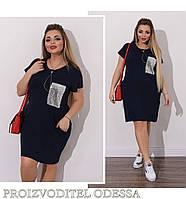 Платье женское ботал БЕЖ440/1, фото 1