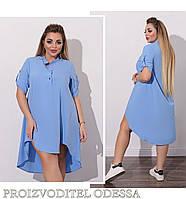 Платье женское норма БЕЖ437, фото 1