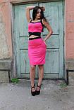 Женский вечерний костюм топ юбка, фото 2