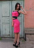 Женский вечерний костюм топ юбка, фото 3