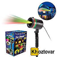 Лазерный звездный проектор Star Shower Laser Light