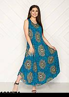 Платья и сарафаны женские лето размеры 54-58