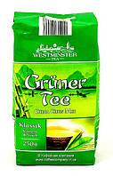 Чай зеленый Westminster Классический 250г