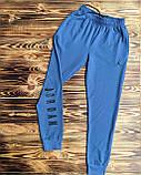 Чоловічий спортивний костюм синій, фото 3
