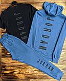 Чоловічий спортивний костюм синій, фото 2