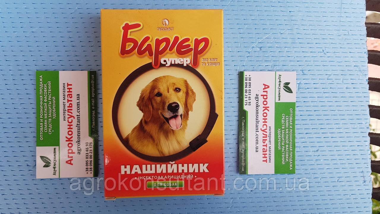 Противопаразитарный ошейник для собак Барьер супер