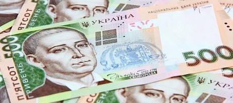Новости украинского e-commerce