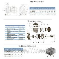 """Насос відцентровий 0.75 кВт Hmax 14м Qmax 500л/хв 2"""" LEO 3.0 (775277), фото 3"""