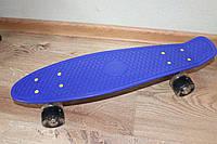 Скейт Пенни борд,светящиеся колеса, колеса полиуретан, ABEC–7, + подарок,Скейтборд пенни,