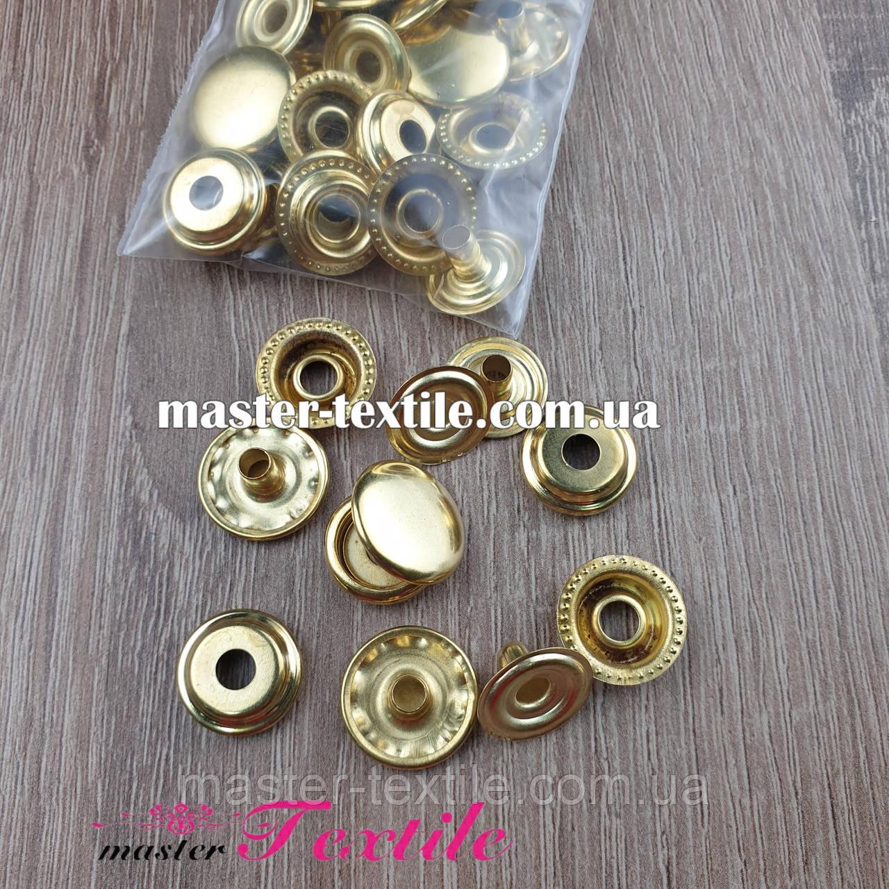 Кнопка 10 мм (кошелечная) золото