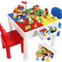 Лего -Lego