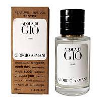 Armani Acqua Di Gio Men TESTER LUX, мужской, 60 мл