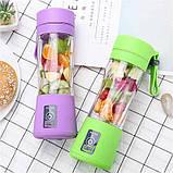 Смузи блендер беспроводной Juice Cup USB портативный переносной шейкер для смузи с бутылкой, фото 4