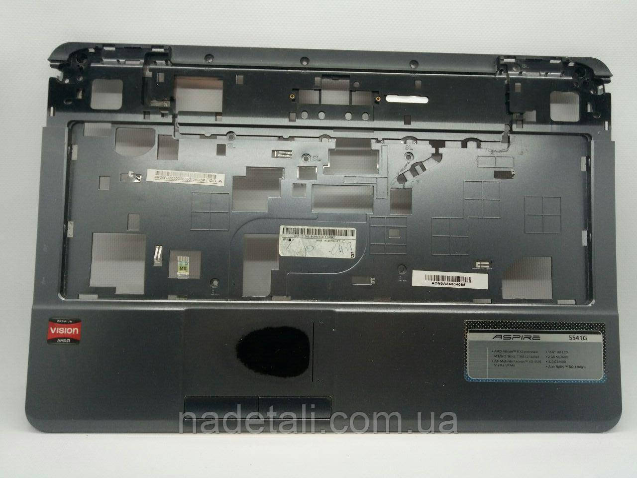 Верхняя часть Acer Aspire 5541 ADN0A24304085
