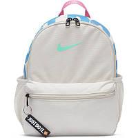 Рюкзак детский Nike Brasilia Just Do It Kids' Backpack (Mini) BA5559-104 Серый