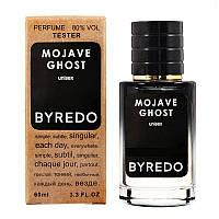 Byredo Mojave Ghost TESTER LUX, унисекс, 60 мл