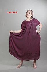 Летнее платье женское длинное размеры 54-66