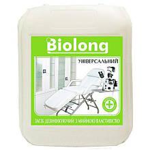 Антисептик БиоЛонг 4% універсальний з миючим ефектом 5000мл (5л)