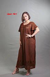 Платье летнее женское длинное размеры 54-66