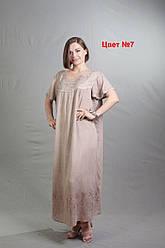 Летние платья женские большие размеры 54-66