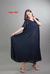 Женское летнее платье большие размеры 54-66