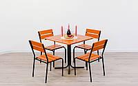Металлический садовый комплект мебели Rio, комплект мебели из металла, металлический комплект мебели