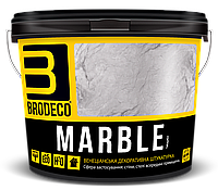 Венецианская штукатурка Marble TM Brodeco 15кг