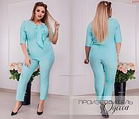 """Стильный женский костюм-двойка , Блуза+Штаны ткань """"Костюмная"""" 60 размер батал"""