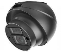 DS-2CS58C0T-ITS 2.1 mm 1.0 Мп HDTVI камера з ІЧ підсвічуванням