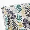 Кожаное кресло STRANDMON разноцветное, фото 5