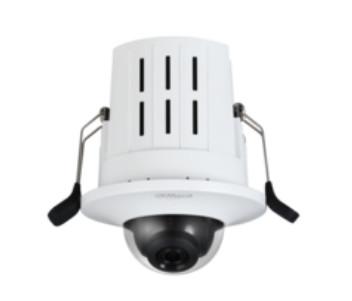 DH-IPC-HDB4431GP-AS (2.8 мм) 4MP HD мережева купольна камера