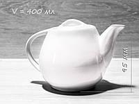 Чайник Заварочный Фарфоровый Белый 400мл (HR1506)