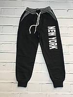 Трикотажные спортивные штаны для мальчиков. 9- 11 лет.