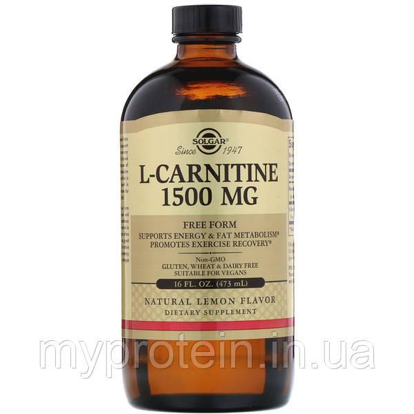 Solgarл-карнитинL-Carnitine 1500 mg473 ml