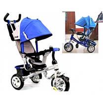 Велосипед трехколесный Lexx Trike AIR-QAT-017 колеса надувные Синий рама синяя
